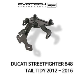 두카티 스트리트파이터848 번호판휀다리스키트 2012-2016 에보텍