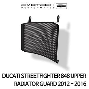 두카티 스트리트파이터848 UPPER 라지에다가드 2012-2016 에보텍