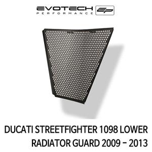두카티 스트리트파이터1098 LOWER 라지에다가드 2009-2013 에보텍
