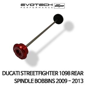 두카티 스트리트파이터1098 리어휠스윙암슬라이더 2009-2013 에보텍