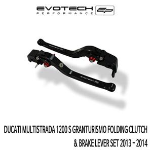두카티 멀티스트라다1200S GRANTURISMO FOLDING CLUTCH & BRAKE LEVER SET 2013-2014 에보텍