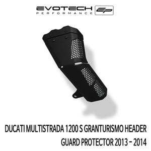 두카티 멀티스트라다1200S GRANTURISMO HEADER GUARD PROTECTOR 2013-2014 에보텍