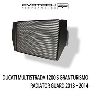 두카티 멀티스트라다1200S GRANTURISMO 라지에다가드 2013-2014 에보텍