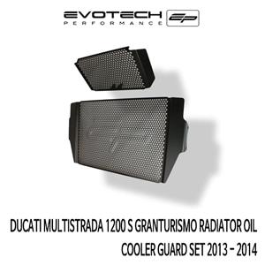 두카티 멀티스트라다1200S GRANTURISMO RADIATOR 오일쿨러가드 SET 2013-2014 에보텍