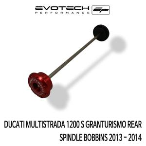 두카티 멀티스트라다1200S GRANTURISMO 리어휠스윙암슬라이더 2013-2014 에보텍