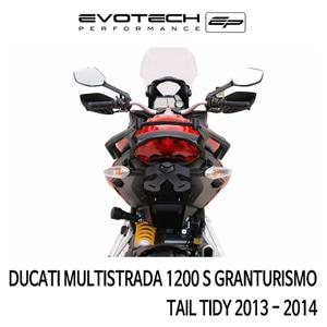 두카티 멀티스트라다1200S GRANTURISMO 번호판휀다리스키트 2013-2014 에보텍
