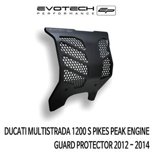 두카티 멀티스트라다1200S PIKES PEAK 엔진가드프로텍터 2012-2014 에보텍