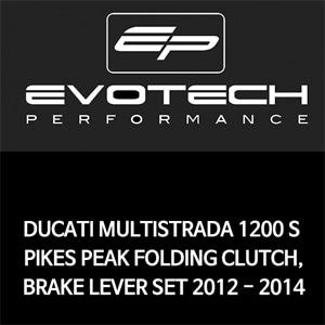 두카티 멀티스트라다1200S PIKES PEAK FOLDING CLUTCH, BRAKE LEVER SET 2012-2014 에보텍