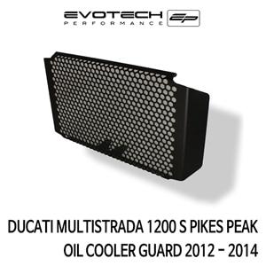 두카티 멀티스트라다1200S PIKES PEAK 오일쿨러가드 2012-2014 에보텍