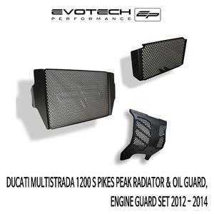 두카티 멀티스트라다1200S PIKES PEAK RADIATOR & OIL GUARD, ENGINE GUARD SET 2012-2014 에보텍