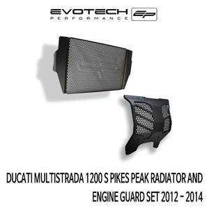두카티 멀티스트라다1200S PIKES PEAK 라지에다엔진가드세트 2012-2014 에보텍