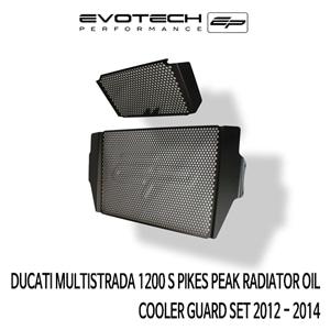 두카티 멀티스트라다1200S PIKES PEAK RADIATOR 오일쿨러가드 SET 2012-2014 에보텍