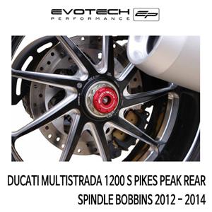 두카티 멀티스트라다1200S PIKES PEAK 리어휠스윙암슬라이더 2012-2014 에보텍