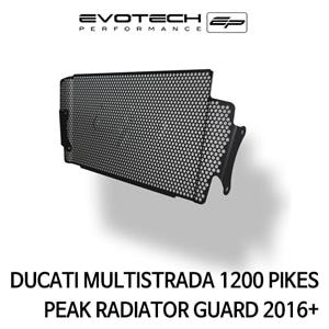 두카티 멀티스트라다1200 PIKES PEAK 라지에다가드 2016+ 에보텍