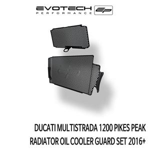 두카티 멀티스트라다1200 PIKES PEAK RADIATOR 오일쿨러가드 SET 2016+ 에보텍