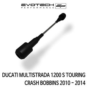 두카티 멀티스트라다1200S TOURING CRASH BOBBINS 2010-2014 에보텍