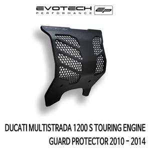 두카티 멀티스트라다1200S TOURING 엔진가드프로텍터 2010-2014 에보텍