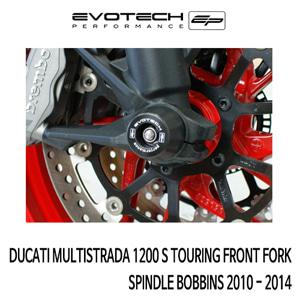 두카티 멀티스트라다1200S TOURING 프론트휠포크슬라이더  2010-2014 에보텍