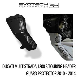 두카티 멀티스트라다1200S TOURING HEADER GUARD PROTECTOR 2010-2014 에보텍