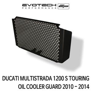 두카티 멀티스트라다1200S TOURING 오일쿨러가드 2010-2014 에보텍