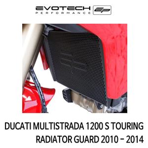 두카티 멀티스트라다1200S TOURING 라지에다가드 2010-2014 에보텍