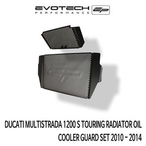 두카티 멀티스트라다1200S TOURING RADIATOR 오일쿨러가드 SET 2010-2014 에보텍