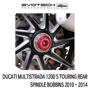 두카티 멀티스트라다1200S TOURING 리어휠스윙암슬라이더 2010-2014 에보텍