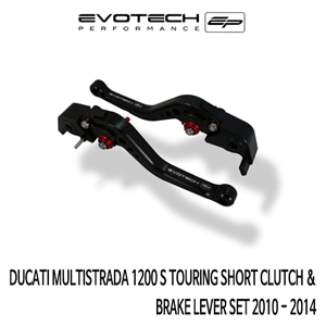 두카티 멀티스트라다1200S TOURING SHORT CLUTCH & BRAKE LEVER SET 2010-2014 에보텍