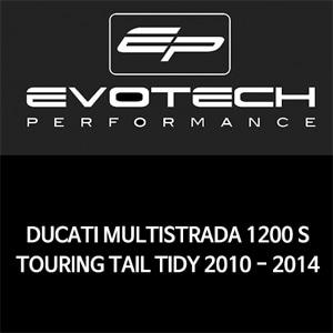 두카티 멀티스트라다1200S TOURING 번호판휀다리스키트 2010-2014 에보텍