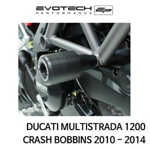 두카티 멀티스트라다1200 CRASH BOBBINS 2010-2014 에보텍