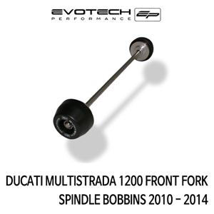 두카티 멀티스트라다1200 프론트휠포크슬라이더  2010-2014 에보텍