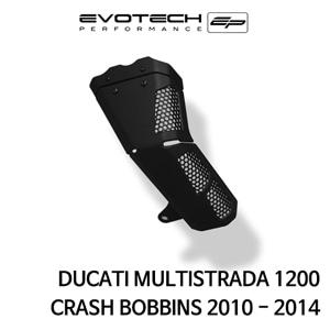 두카티 멀티스트라다1200 HEADER GUARD PROTECTOR 2010-2014 에보텍