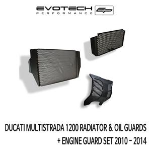 두카티 멀티스트라다1200 RADIATOR & OIL GUARDS + ENGINE GUARD SET 2010-2014 에보텍