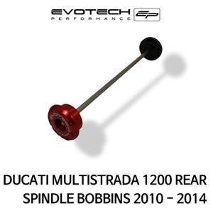 두카티 멀티스트라다1200 리어휠스윙암슬라이더 2010-2014 에보텍
