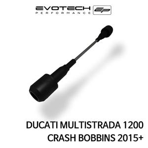 두카티 멀티스트라다1200 CRASH BOBBINS 2015+ 에보텍