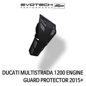 두카티 멀티스트라다1200 엔진가드프로텍터 2015+ 에보텍