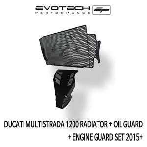두카티 멀티스트라다1200 RADIATOR + OIL GUARD + ENGINE GUARD SET 2015+ 에보텍