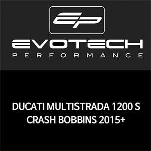 두카티 멀티스트라다1200S CRASH BOBBINS 2015+ 에보텍