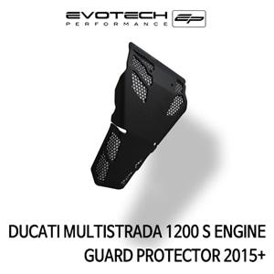 두카티 멀티스트라다1200S 엔진가드프로텍터 2015+ 에보텍