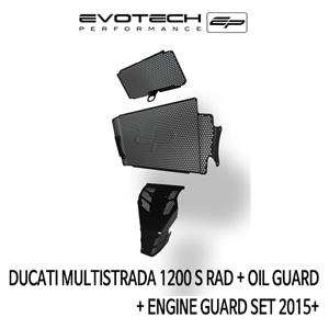 두카티 멀티스트라다1200S RAD + OIL GUARD + ENGINE GUARD SET 2015+ 에보텍