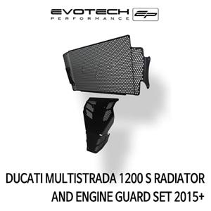 두카티 멀티스트라다1200S 라지에다엔진가드세트 2015+ 에보텍