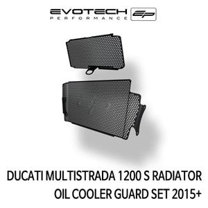 두카티 멀티스트라다1200S RADIATOR 오일쿨러가드 SET 2015+ 에보텍