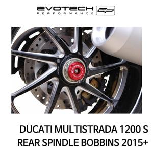 두카티 멀티스트라다1200S 리어휠스윙암슬라이더 2015+ 에보텍