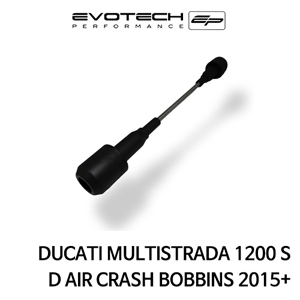 두카티 멀티스트라다1200S D AIR CRASH BOBBINS 2015+ 에보텍