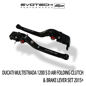 두카티 멀티스트라다1200S D AIR FOLDING CLUTCH & BRAKE LEVER SET 2015+ 에보텍