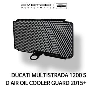 두카티 멀티스트라다1200S D AIR 오일쿨러가드 2015+ 에보텍
