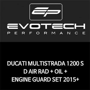 두카티 멀티스트라다1200S D AIR RAD + OIL + ENGINE GUARD SET 2015+ 에보텍