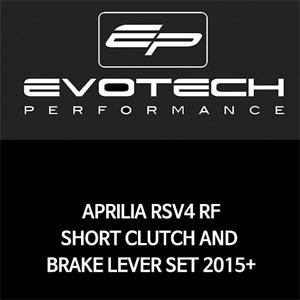 아프릴리아 RSV4 RF 숏클러치브레이크레버세트 2015+ 에보텍