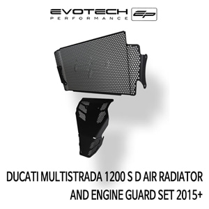 두카티 멀티스트라다1200S D AIR 라지에다엔진가드세트 2015+ 에보텍