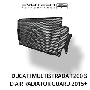두카티 멀티스트라다1200S D AIR 라지에다가드 2015+ 에보텍